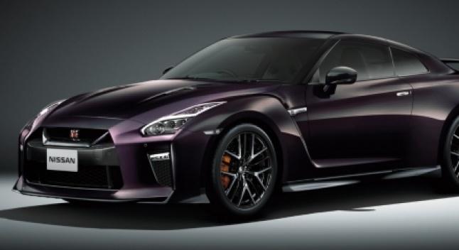 Nissan-მა სპეციალური გამოშვების GT-R-ი წარმოადგინა