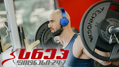 Discount From Snap Fitness Georgia