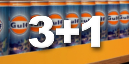 Gulf Energy Drink - აქცია 3+1