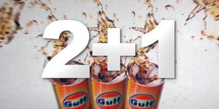 Gulf Energy Drink - აქცია 2+1